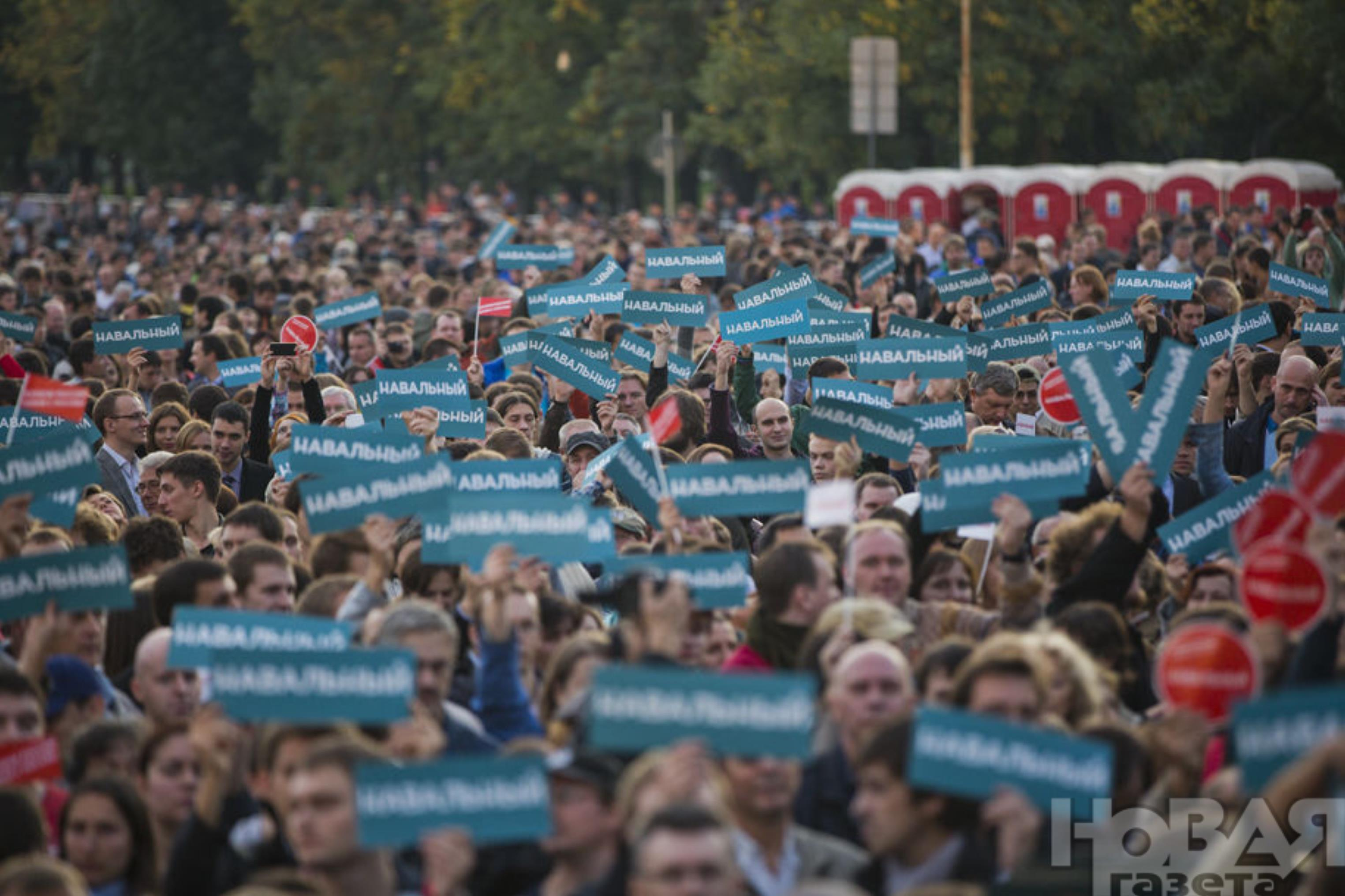 Hale, Navalny Rally in Moscow