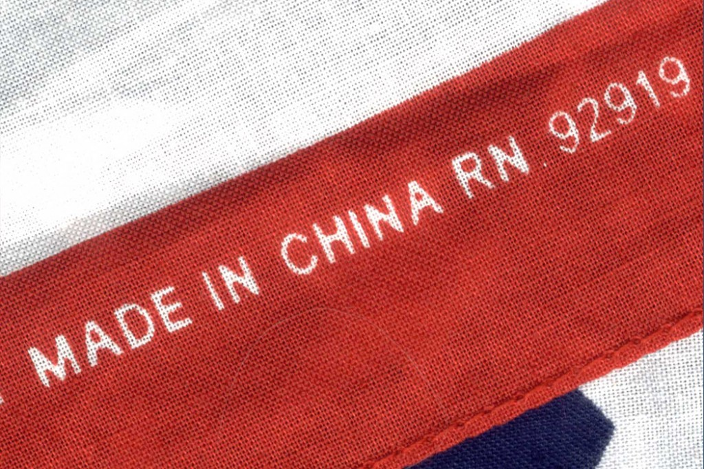 US flag made in china unbalanced interview