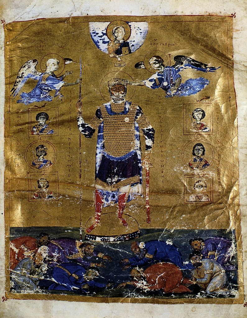 Portrait of Emperor Basil II, the Lost of World of Byzantium