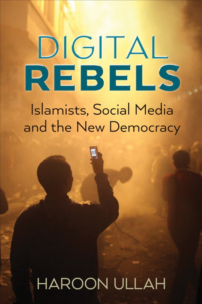 Digital Rebels